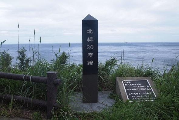 北緯30度