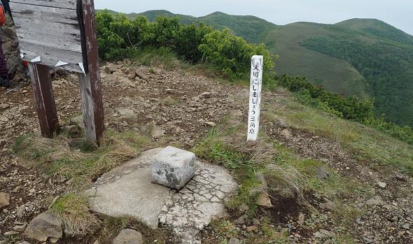 礼文岳三角点